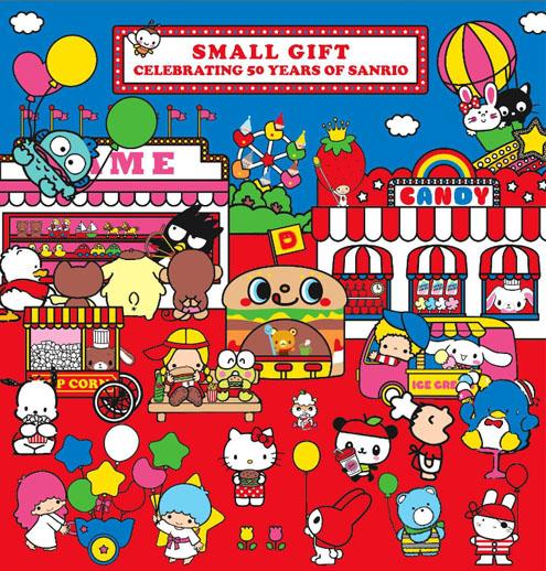 small_gift_sanrio